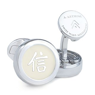 Chinese Character 信 'Xin' Cufflinks with White Silver Button Covers