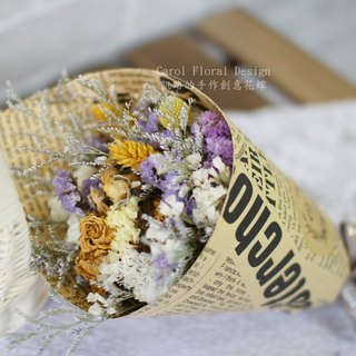 [Comprehensive paragraph dried bouquet] - eternal flower / dried flower / bouquet jewelry / wedding bouquets Bouquet / Flower Ceremony