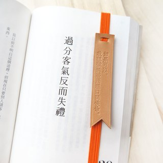 "Original and Hand-made Bookmark Strap with selected text / quotes-"" If allowed, I'd like to greet you with smile and foul language."""