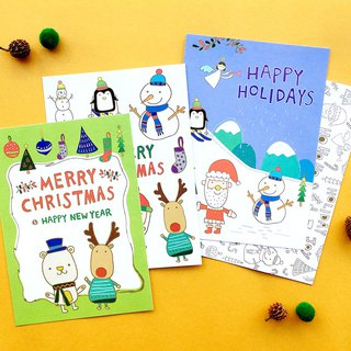 Blessing full of Christmas postcards 8 into the envelope 8 into