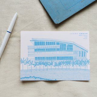 Travel Taipei, Taiwan - Beitou Library / Illustration Postcard
