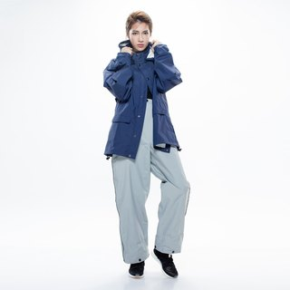 Metropolis functional waterproof jacket [Midnight Blue] + Expansion retractable storage bag rain pants [New York gray] (Discount)