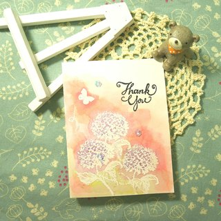 Handmade cards - drunk Hydrangea Thank You Card