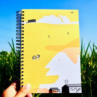 Time is rice (noon notebook - yellow coil)