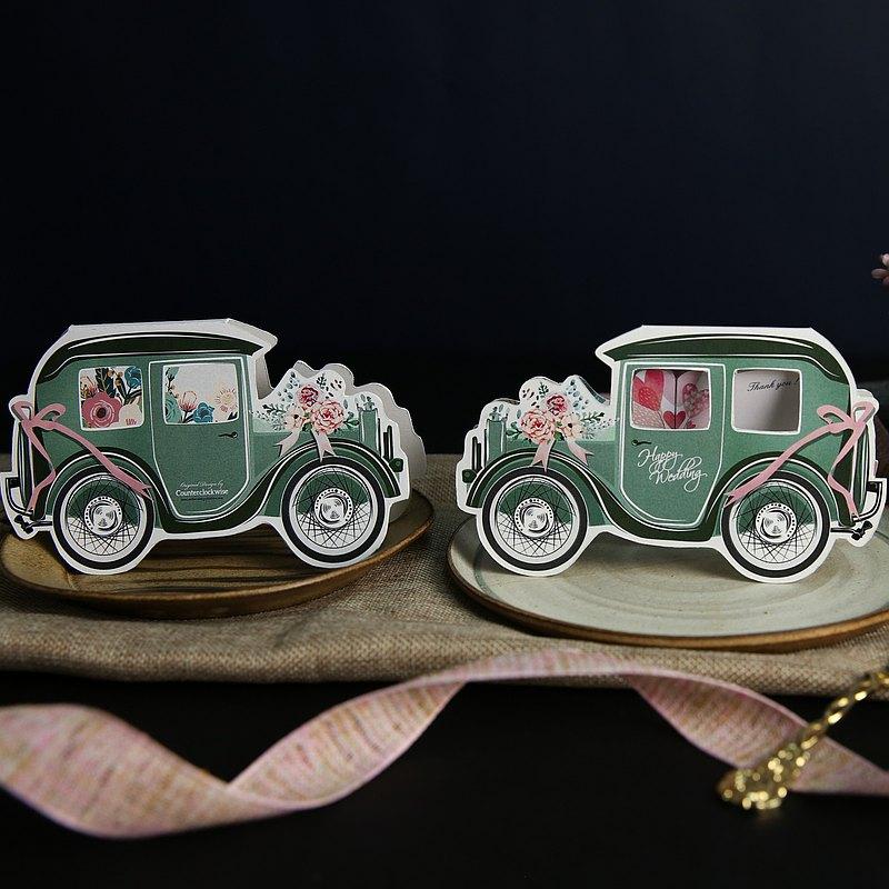 懷舊花車便利貼 (松石綠) 婚禮小物 回禮