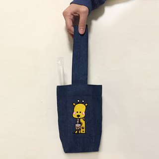 P714 drink bag _ embroidered color models