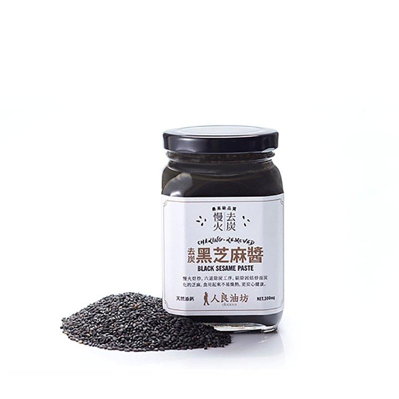 慢火去炭黑芝麻醬100%台灣製 (高鈣補鐵 無糖推薦)