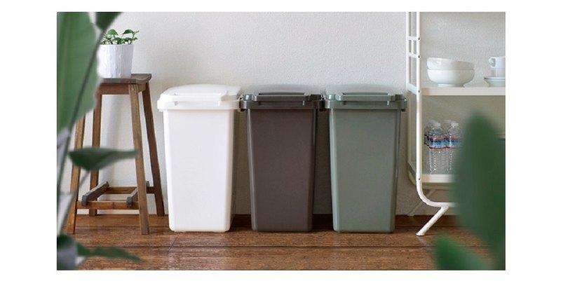 日本eco container style 45公升連結式環保垃圾桶SABIRO三色可選