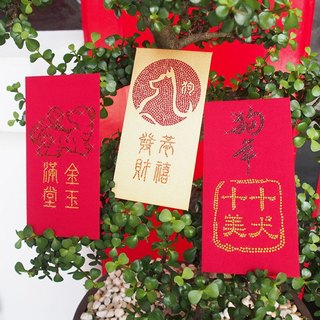GFSD】 【bright red envelopes bag - Dog Year of the Universiade Series - Christie's fortune into a group of three】