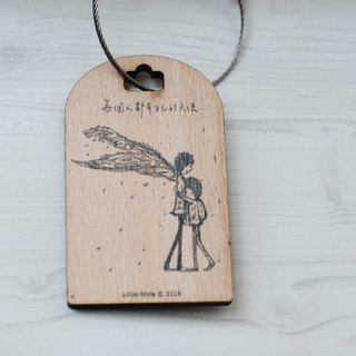 [Bag tag] Everyone has their own angel