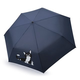 Safe not rebound windproof anti-UV automatic umbrella - dark blue cat