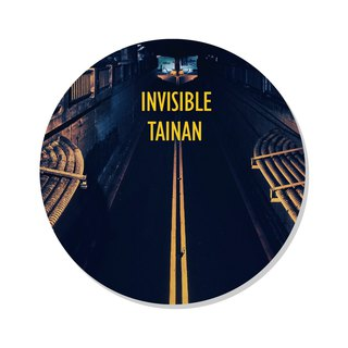Invisible Tainan Waterproof Ceramic Coaster