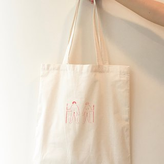 Canvas bag | human beast