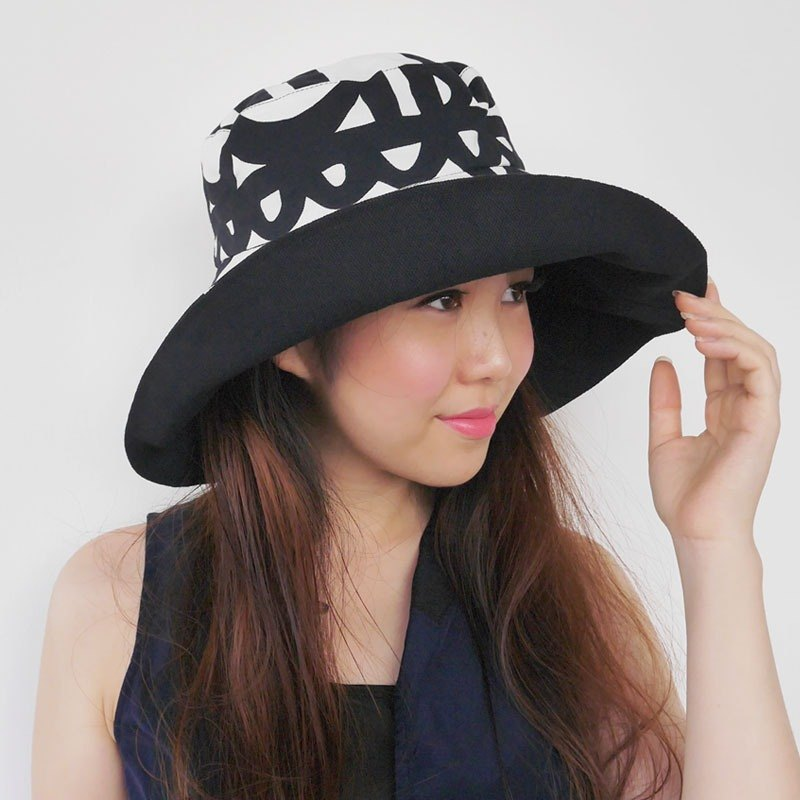 Luxury Reversible Wide Brim Sun Hat (Sun UV Protection)