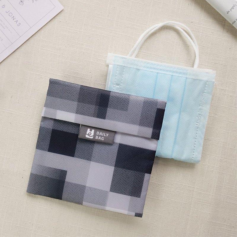 【美日袋】口罩收納袋 - 灰色格紋 (防疫必備小物)