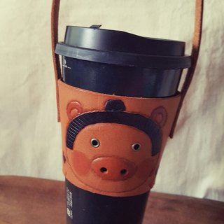 Pig treasure retro yellow coffee green pure leather cup set accompanying cup bag (lover, birthday gift)