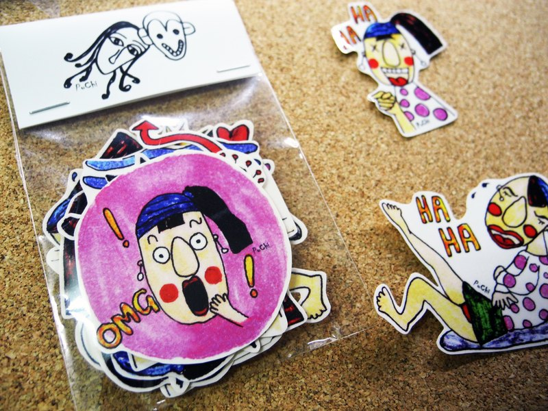 Girl with a Pearl Earring - sticker set