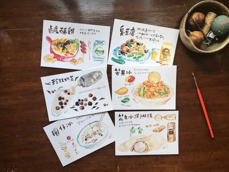 Taiwan traditional snacks illustration postcard - summer cool series (set of six)