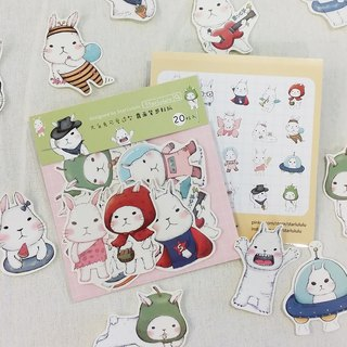 Matte texture stickers / rabbit classic cute modeling group (20 into)
