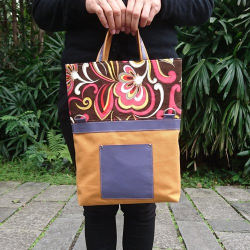 Fan Flower Turmeric 3way Bag / Three Bag / Canvas Bag / Handbag / Messenger Bag / A4 Bag