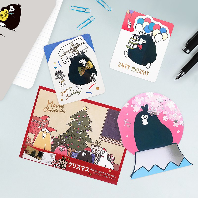 JzFun / Oral Chicken Shape Card and Christmas Card