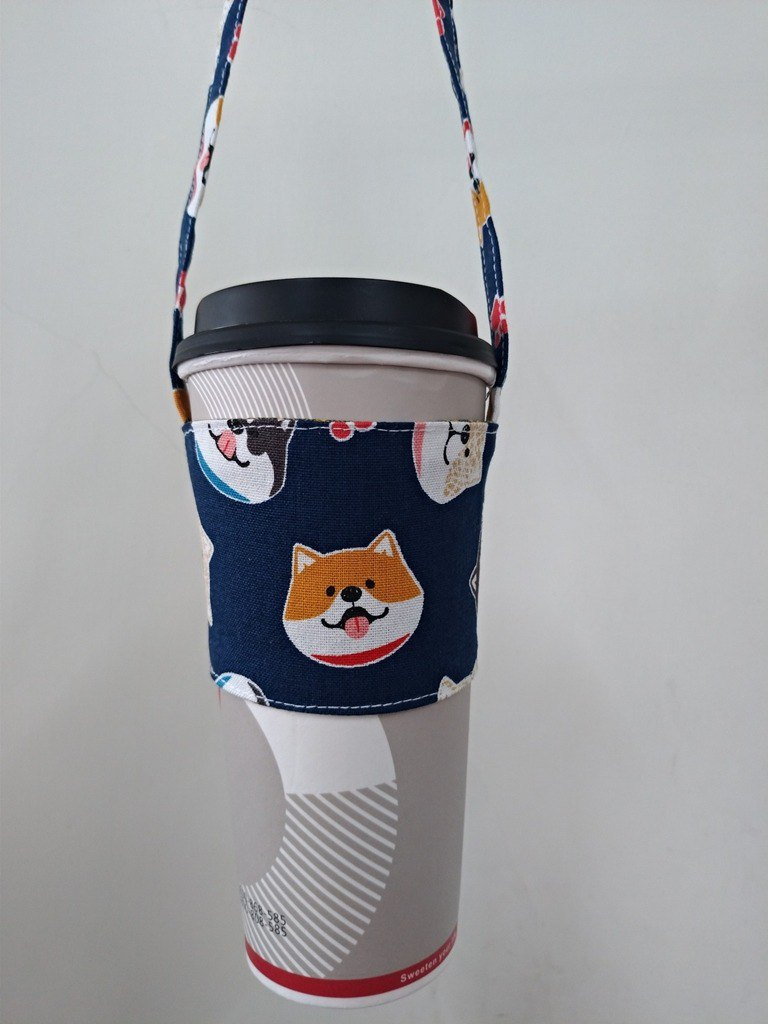 Drink Cup Set Eco-Cup Set Hand-cranked beverage bag Coffee bag bag - Meng stay Shiba (dark blue)