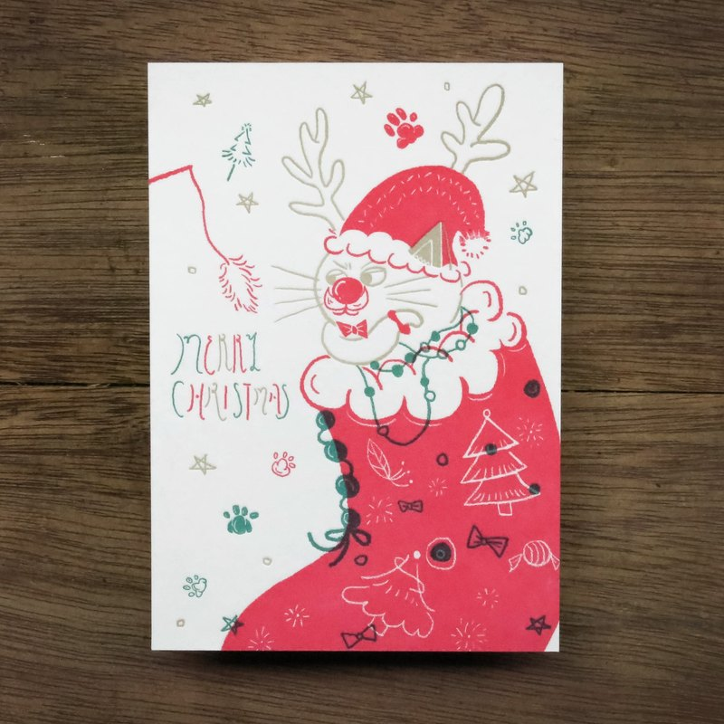 Letterpress | Christmas Card (Christmas Cat)