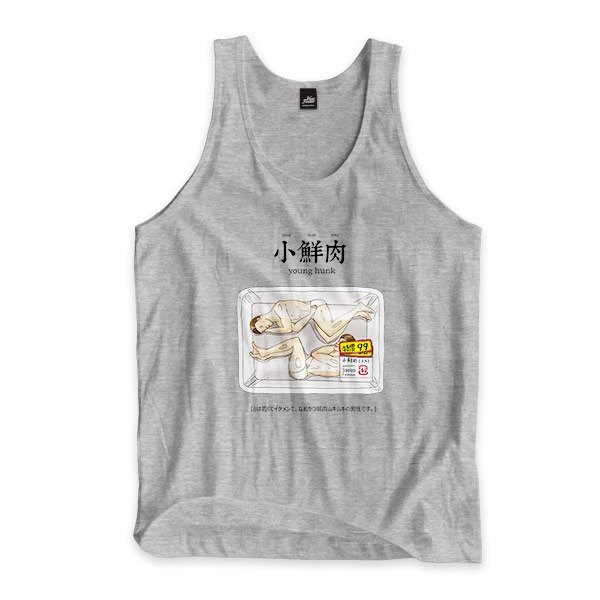 Small fresh meat - vest dark gray