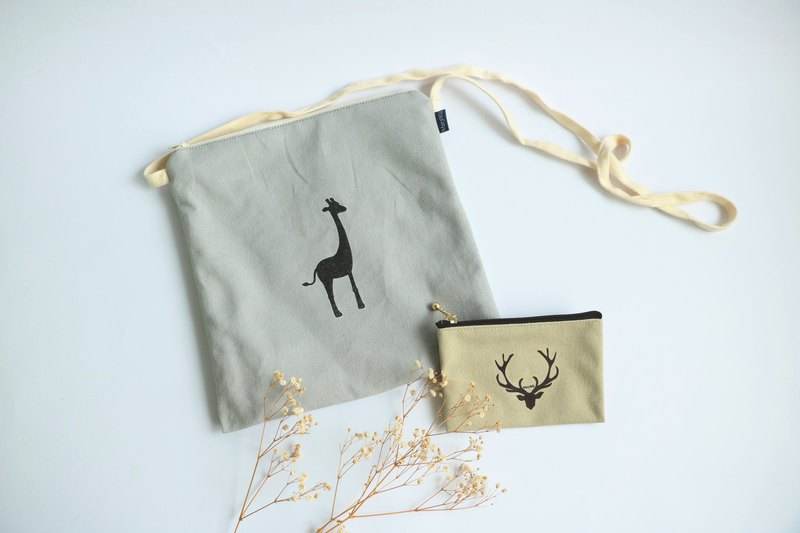 MaryWil Small Party Bag + Khaki Wallet