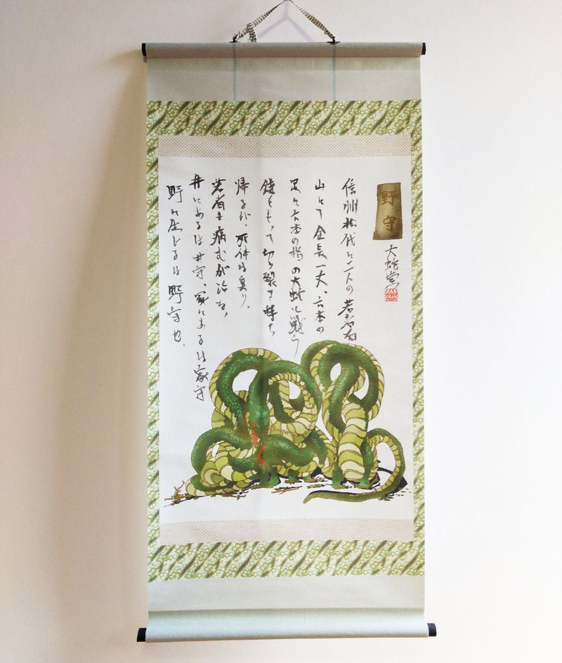 Japanese traditional monster hunging scroll  Nomori -Protect the field-