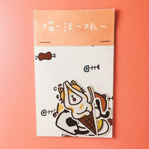 Meow Wang roar / stickers