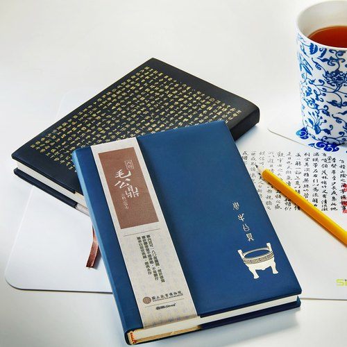 【Hi friends SiPALS】 Zhou Mao Gongding notebook (silicone envelope) | Forbidden City authorized