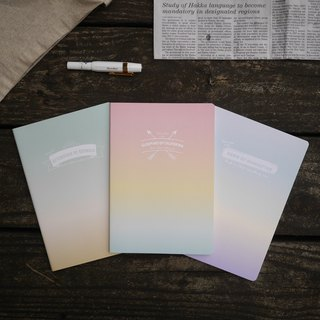 Bawa paper limited - fantasy gradient notebook A5 group (three into)