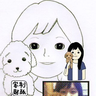 [customized image - waterproof sticker] portrait / baby / pet hair child