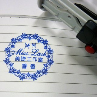 Lace chapter series -3.8 cm - S538-R538 back ink printing water back to ink chapter shop chapter wedding chapter continuous chapter