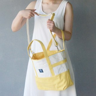 Japanese classic big tote bag _ yellow