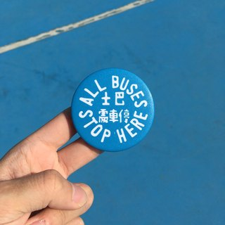 Hong Kong Bottle Opener | Bus