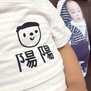 Sex baby shirt custom organic cotton wide angle bag fart clothing climb clothes