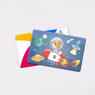 Outer Space Small Corkey Ticket Stickers / Wall Stickers