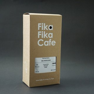 FikaFikaCafe 8oz Morning Light Overlay - Medium Deep Baking