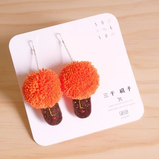 Miss Hairy Collection / Pom Pom Earrings / Orange