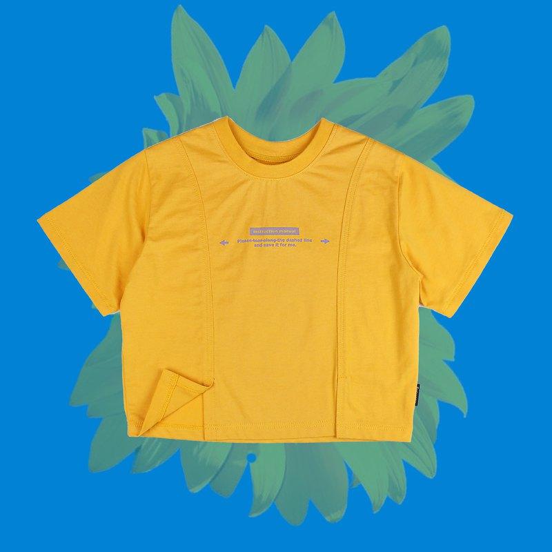 虛線前開衩合身上衣 - 蛋黃色