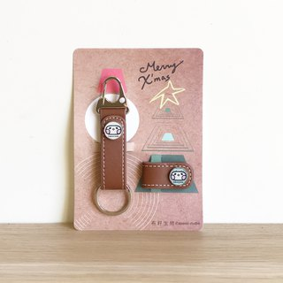 Christmas Limited │ Leather Jewelry Special Group
