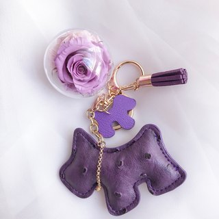 Dog Immortal Flower Charm Purple Keychain Valentine's Day Gift New Year's gift