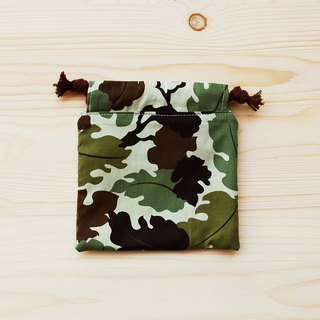 Camouflage Drawstring Pocket (Small)