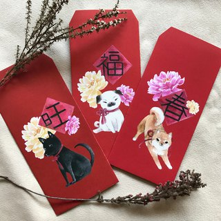 Year of the Dog red envelopes / a group of 3 into / Taiwan dogs, Shiba Inu, Baguio