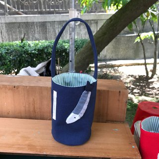 Saury drink bag / kettle bag / dark blue bottom