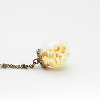 「OMYWAY」Banana Necklace - Glass Globe Necklace