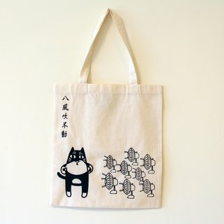 Easy Cotton Cloth Bag-A4 (Black Pill