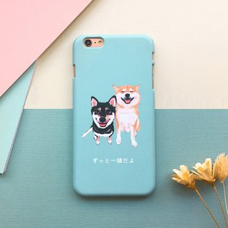 Forever Together - Shuangbao Xiaochai (iPhone.Samsung Samsung, HTC, Sony. Asus Case Cover)
